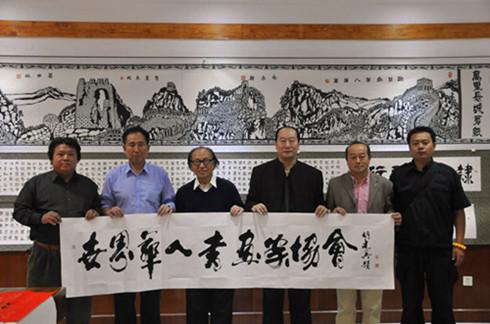 2014 中国艺术品产业博览交易会-书画家协会-世界华人图片