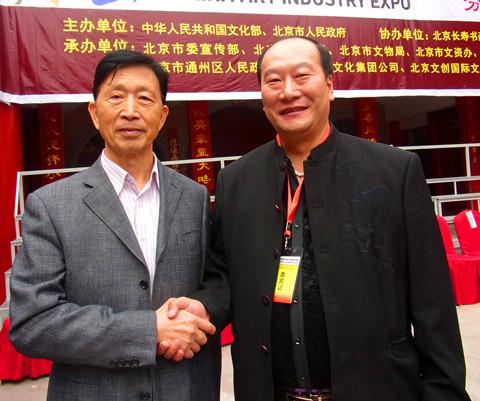 尚全孝将军简介-书画家协会-世界华人书画家协会图片