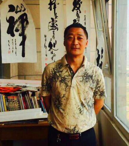 北京郑有山根雕艺术