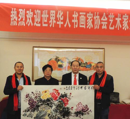 喜迎十九大,共筑中国梦-暨世界华人书画笔会在徐州举行